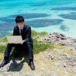日興システムソリューションズは超優良企業?転職組には魅力的。